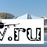 Готовность пассажирского терминала аэропорта «Платов» составляет 62%