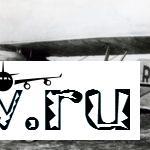 90 лет со дня рекордного полёта экипажа Громова на АНТ-3