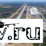 В аэропорту «Южный» Ростова-на-Дону завершено строительство ВПП
