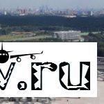 Обзор строительства и реконструкции аэропортов и ВПП в России в 2016 году
